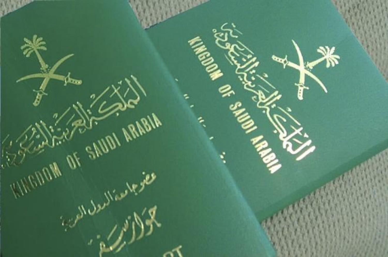 شروط تجديد جواز السفر السعودي