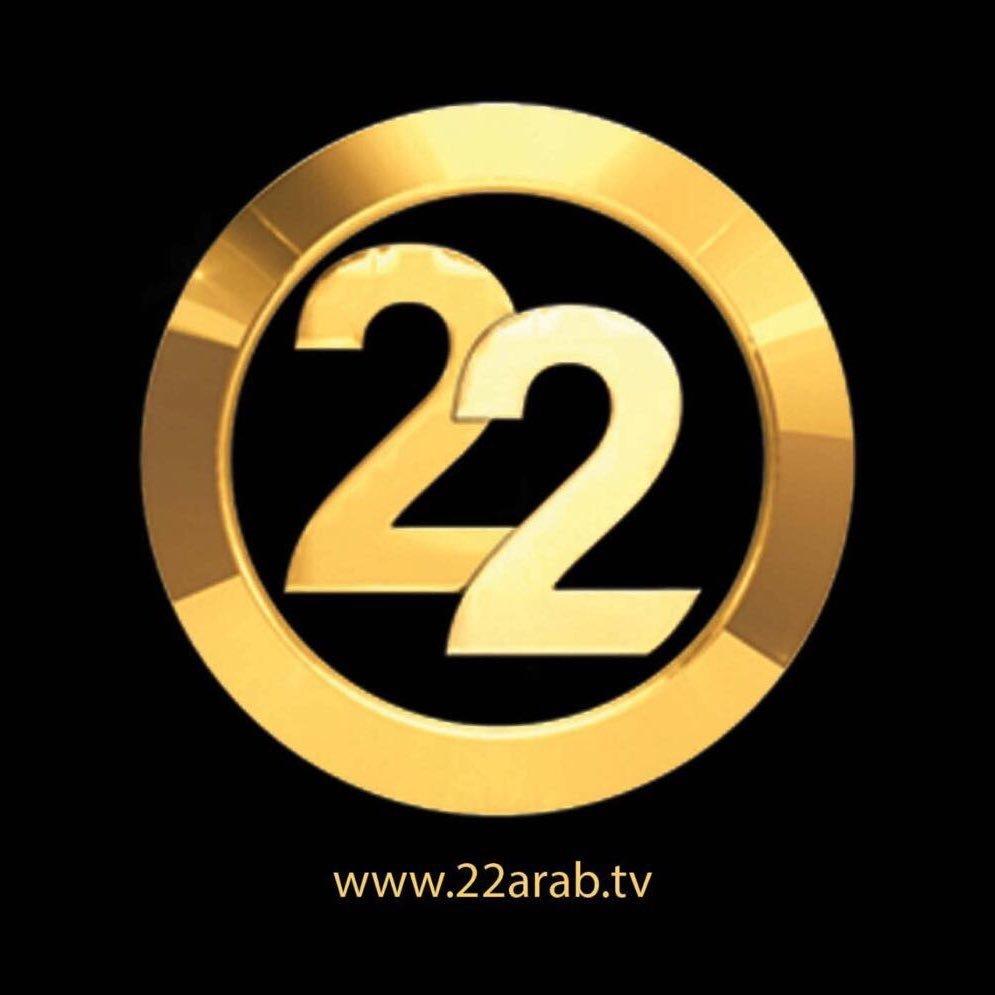 قناة 22 السعودية