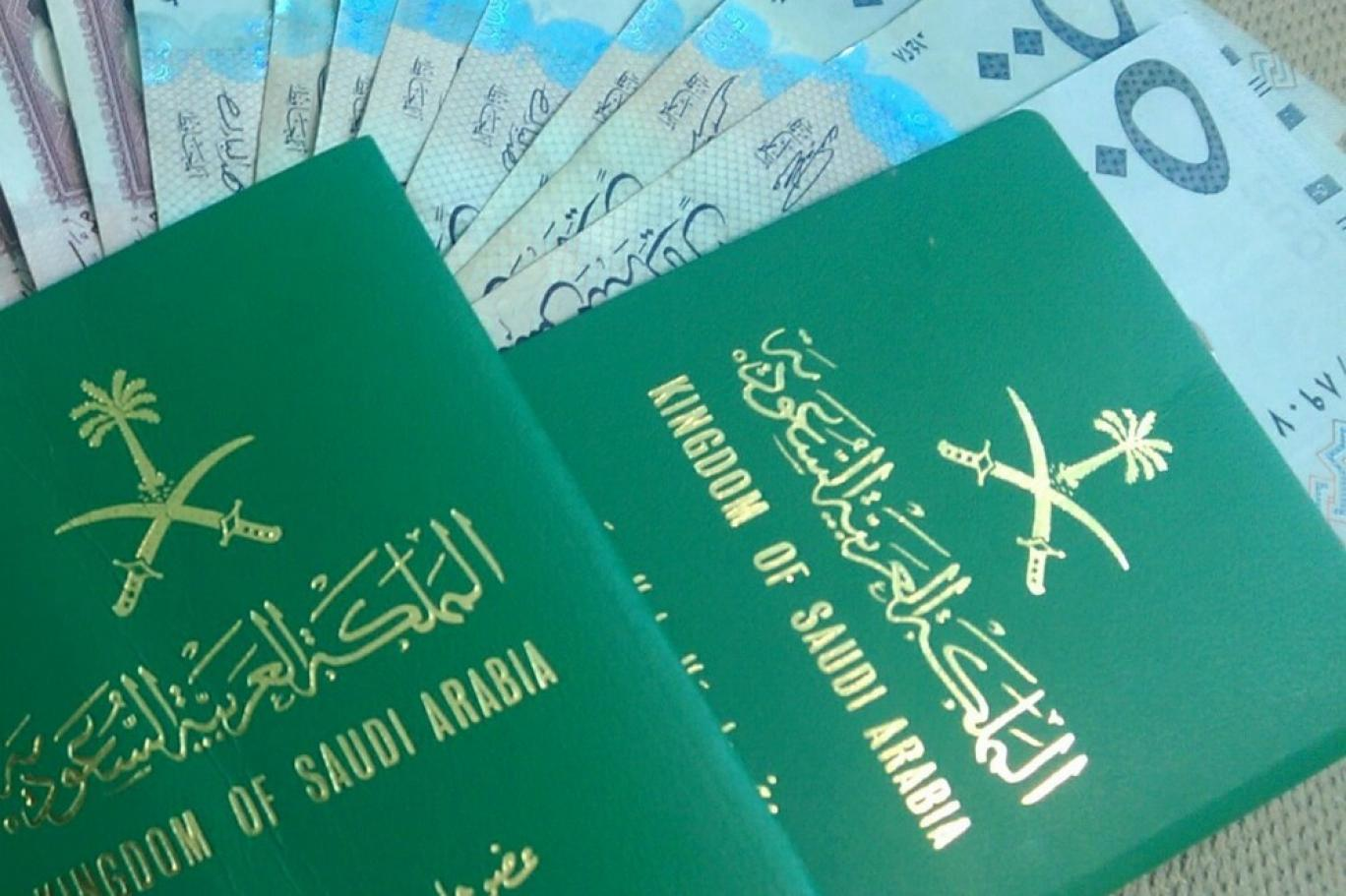 شروط إصدار جواز السفر السعودي