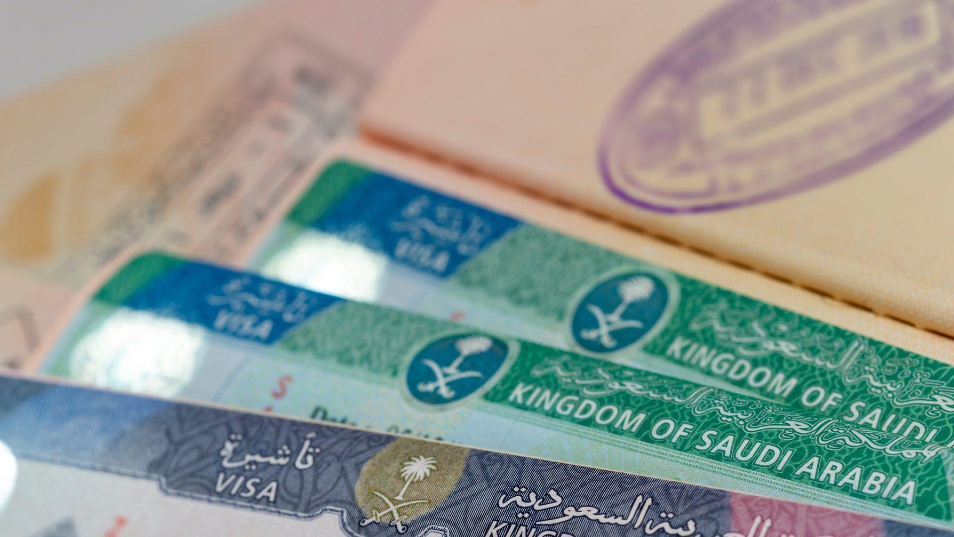 استرداد رسوم فيزا الاستقدام