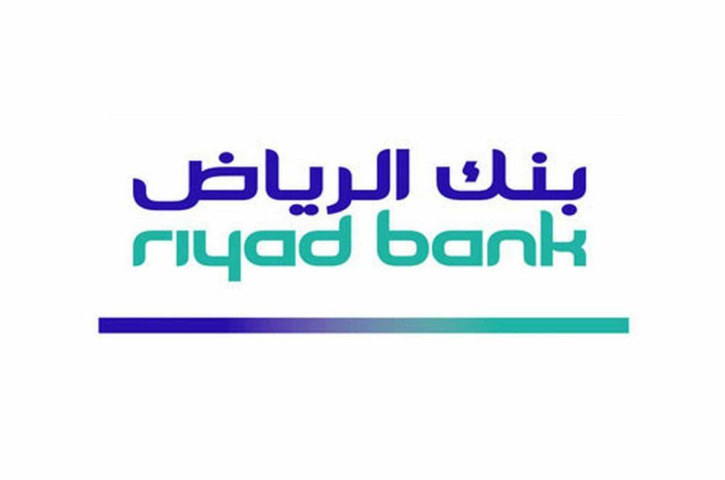 سويفت كود بنك الرياض زوم الخليج