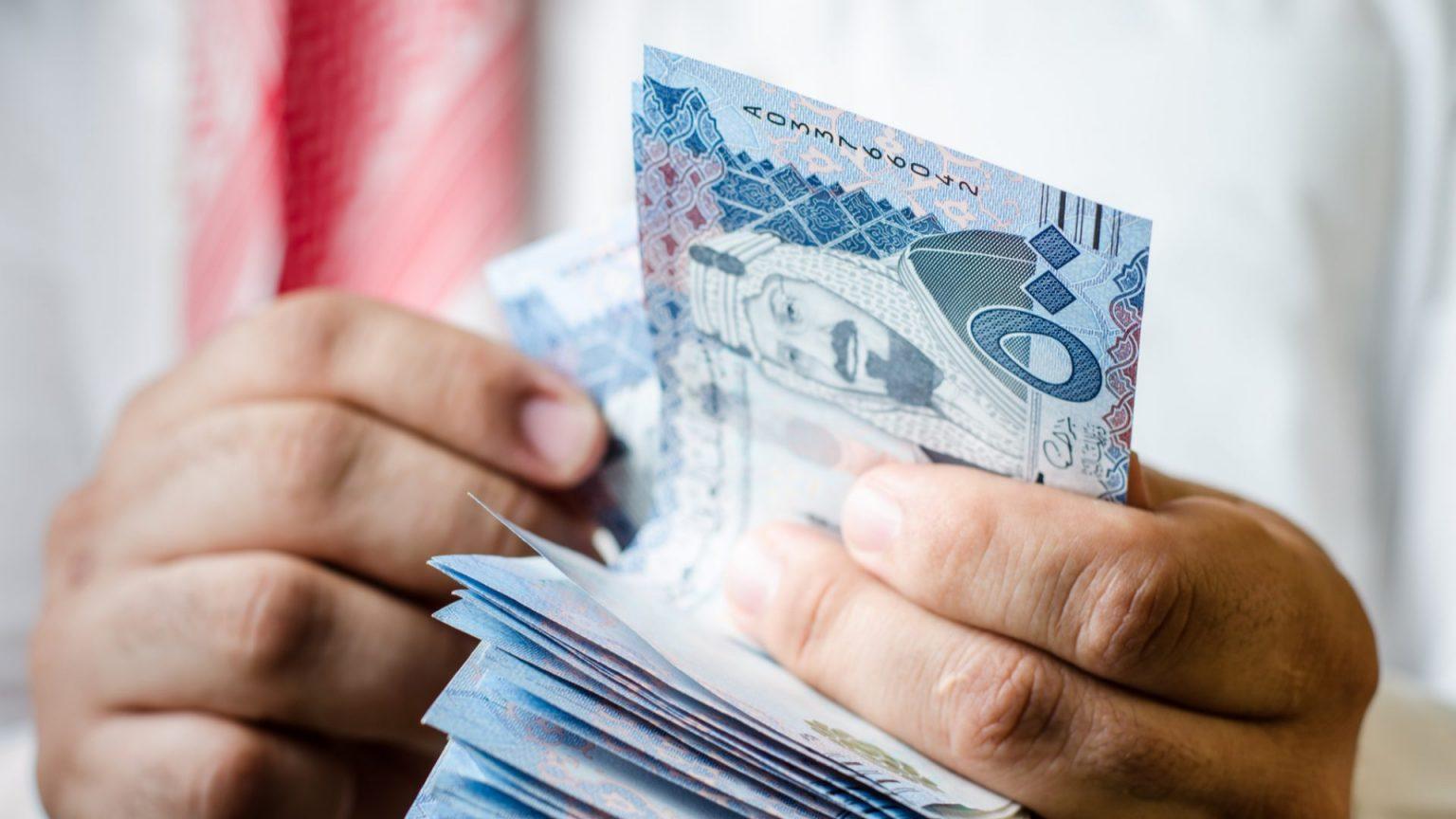 تسجيل دخول حساب المواطن 1442 وشروط الأهلية - زوم الخليج