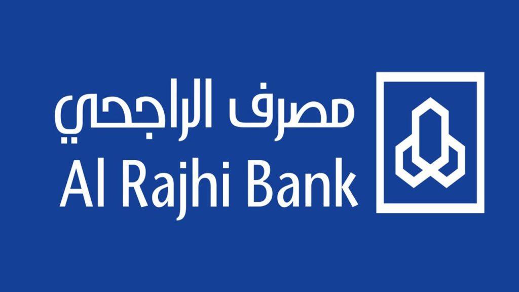 الفروع العاملة يوم السبت مصرف الراجحي وأوقات الدوام الرسمية زوم الخليج