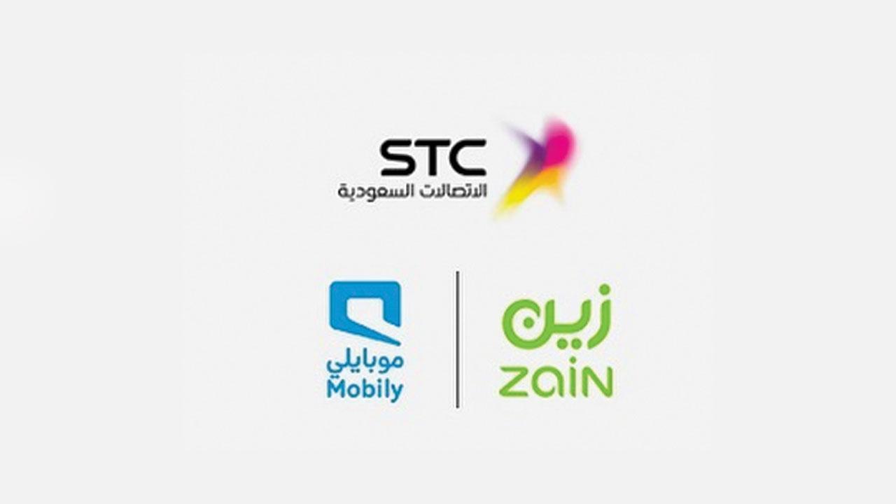 أسماء شركات الاتصالات في السعودية