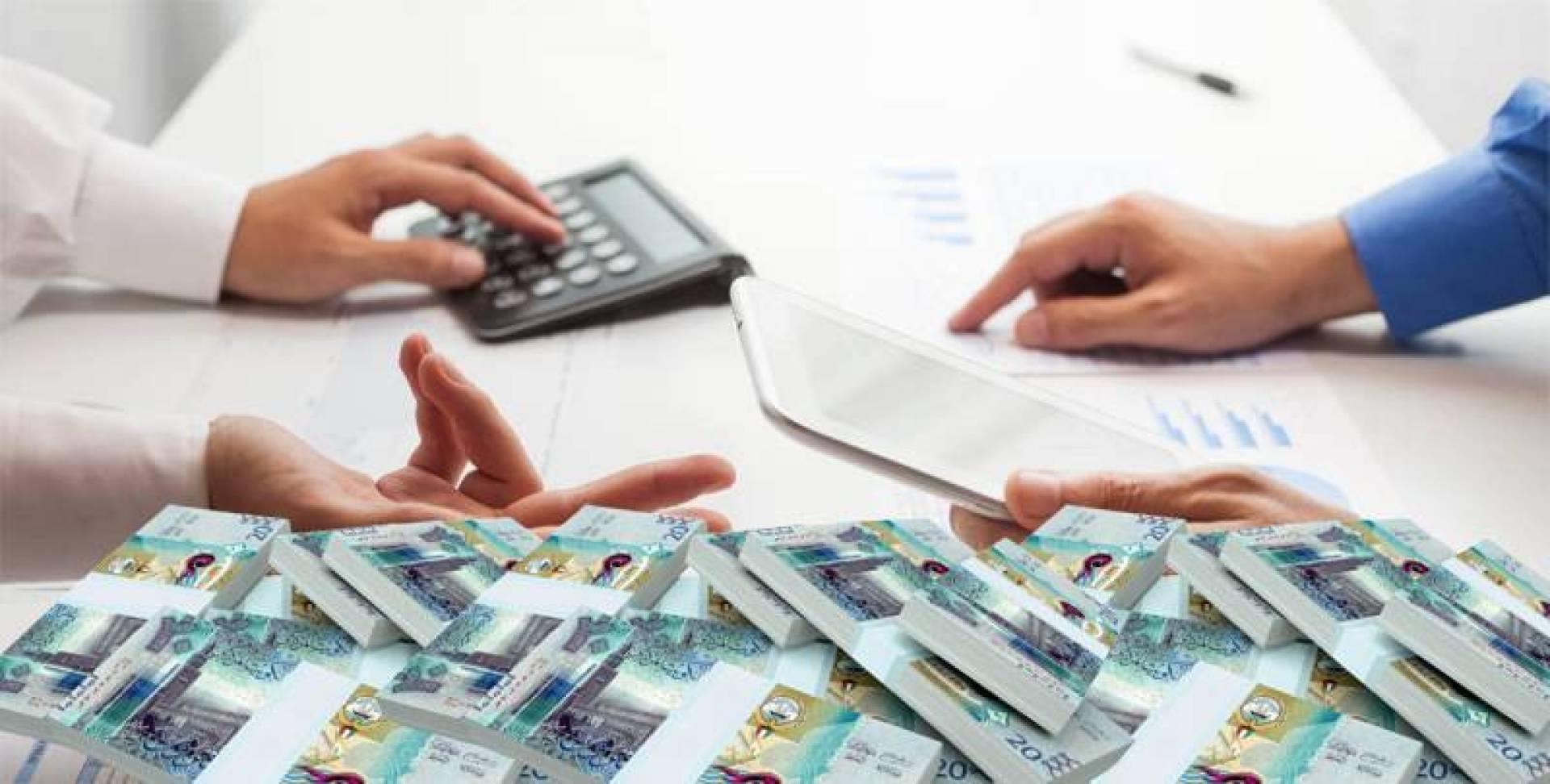 بنك الرياض التمويل الشخصي