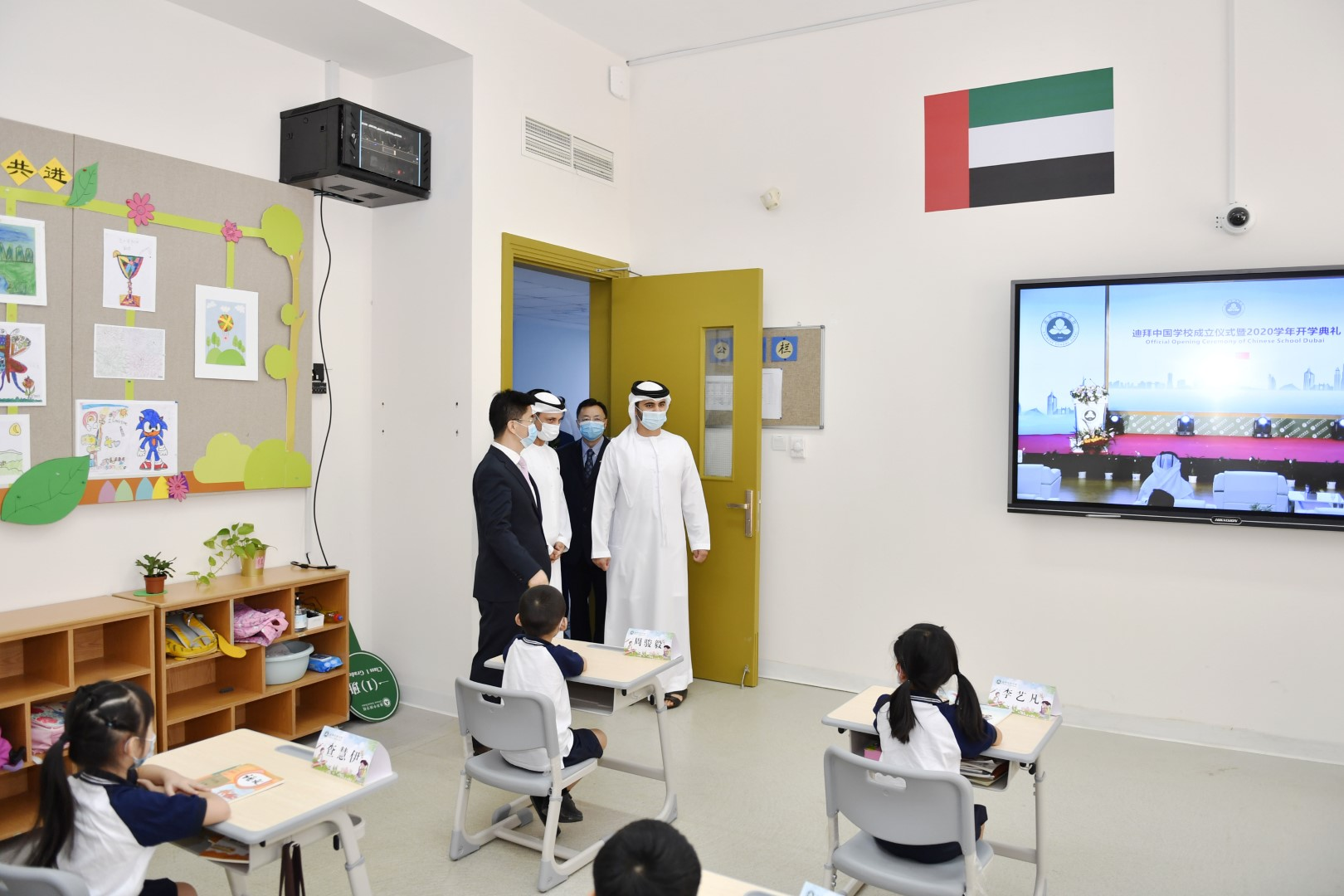 معاهد تعليم اللغة الصينية في الإمارات