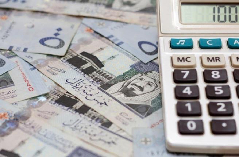 الاستعلام عن المستحقات المالية للعسكريين