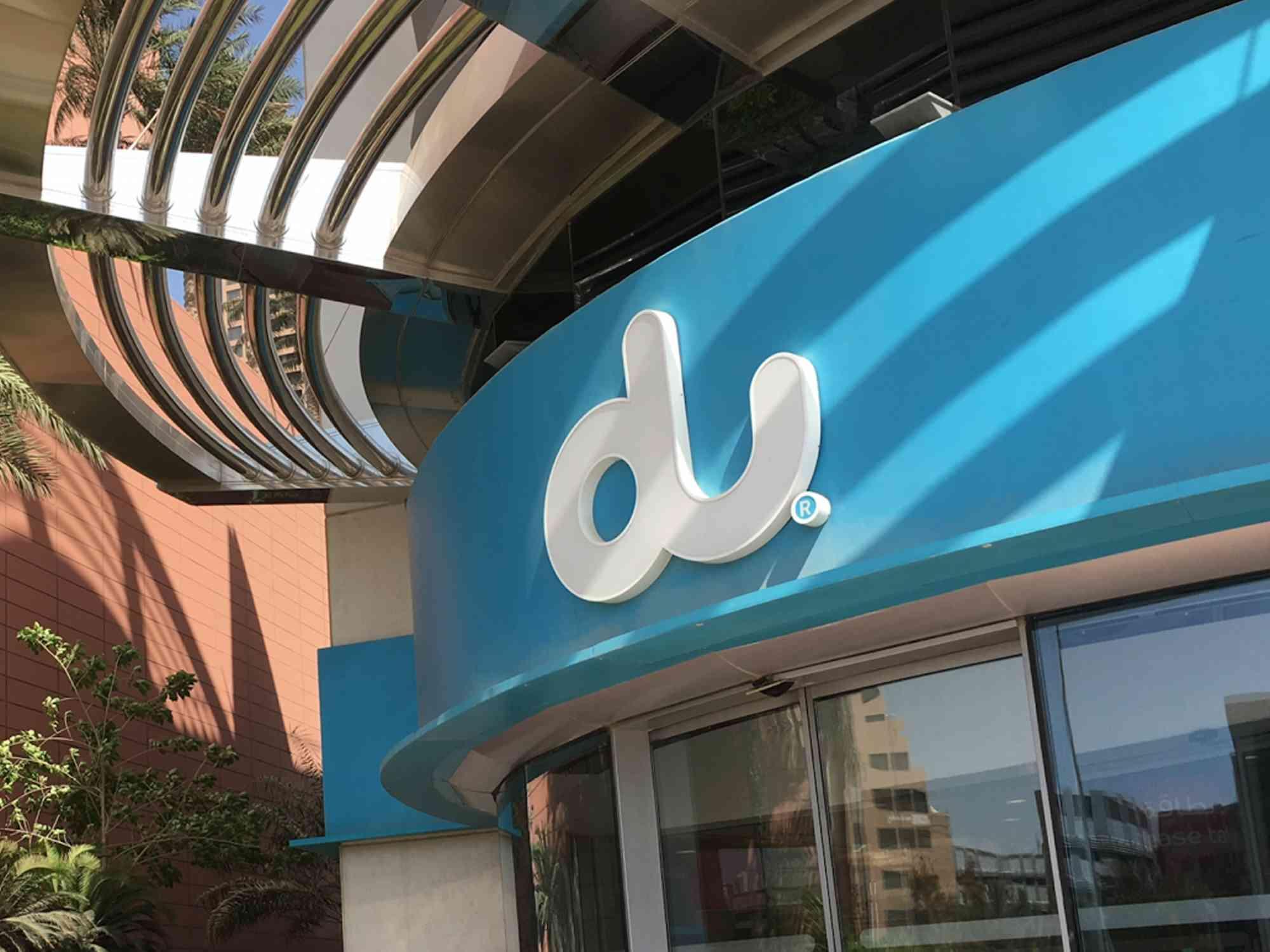 رقم خدمة عملاء دو الموحد في الإمارات