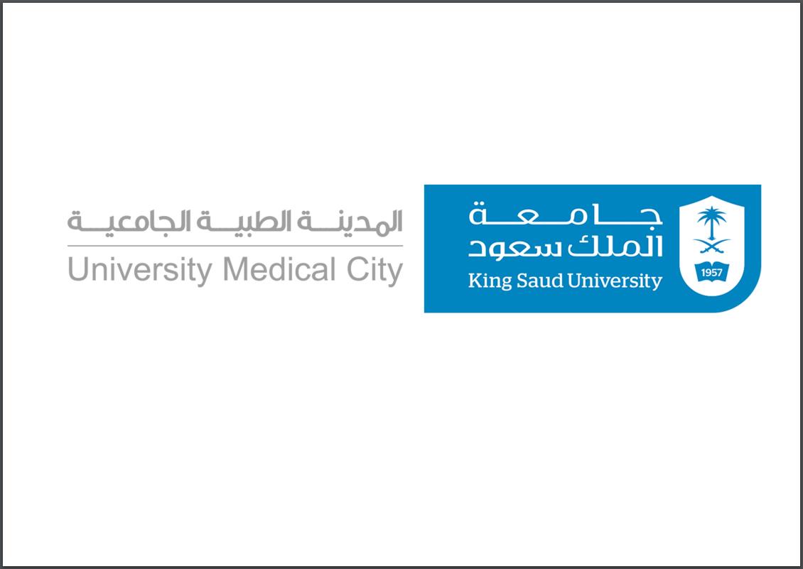 عدد كليات جامعة الملك سعود