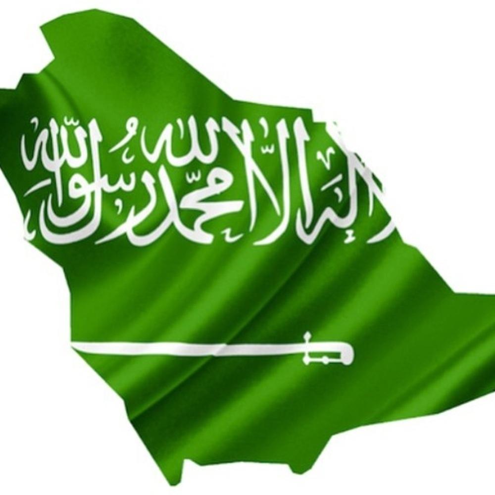 في أي عام تأسست المملكة العربية السعودية ؟