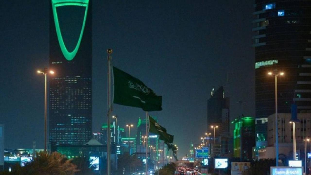 ما هي عاصمة السعودية؟