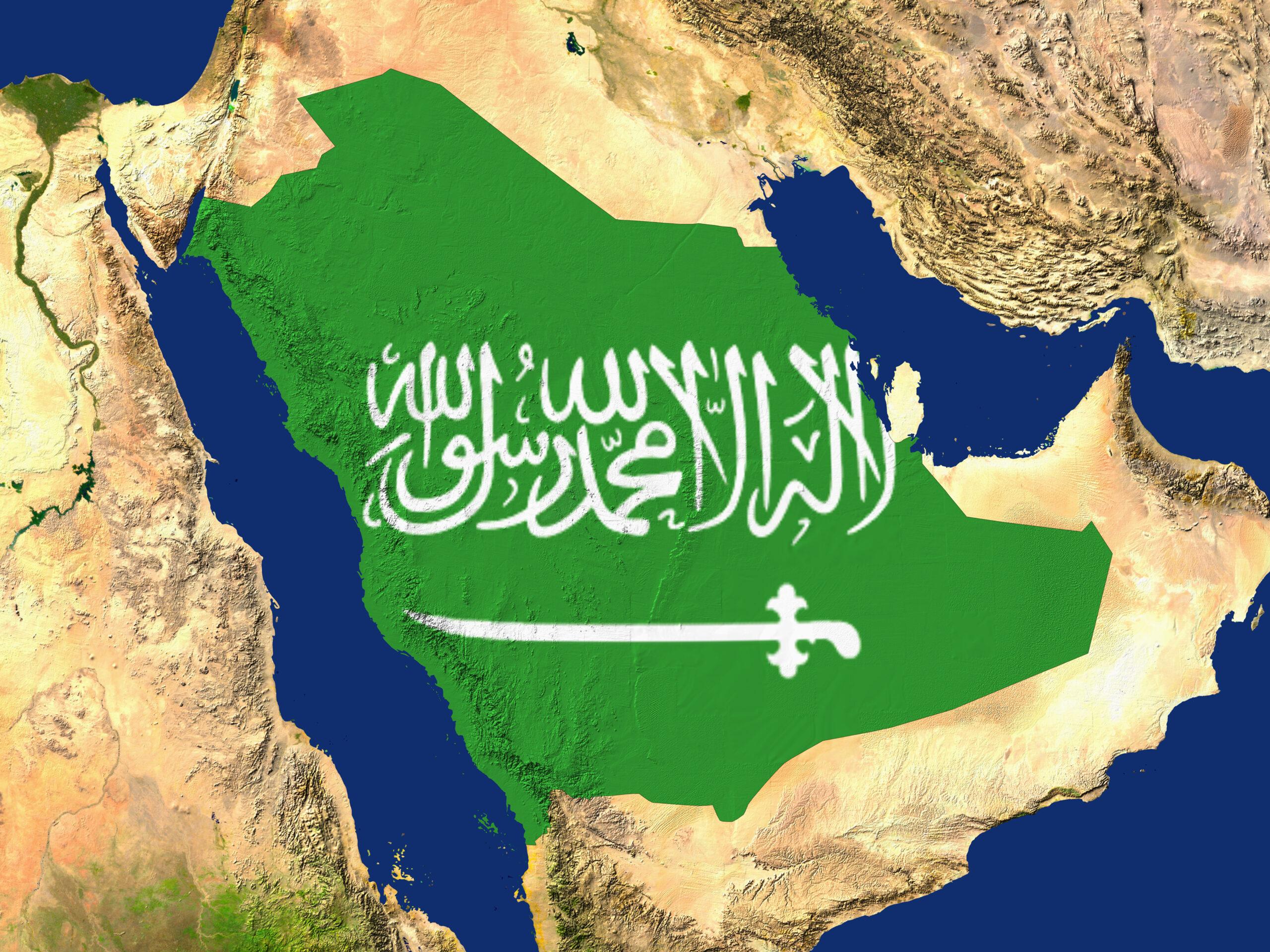 ما هي مساحة السعودية ؟