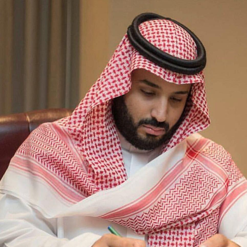 إرسال برقية لولي العهد الأمير محمد بن سلمان