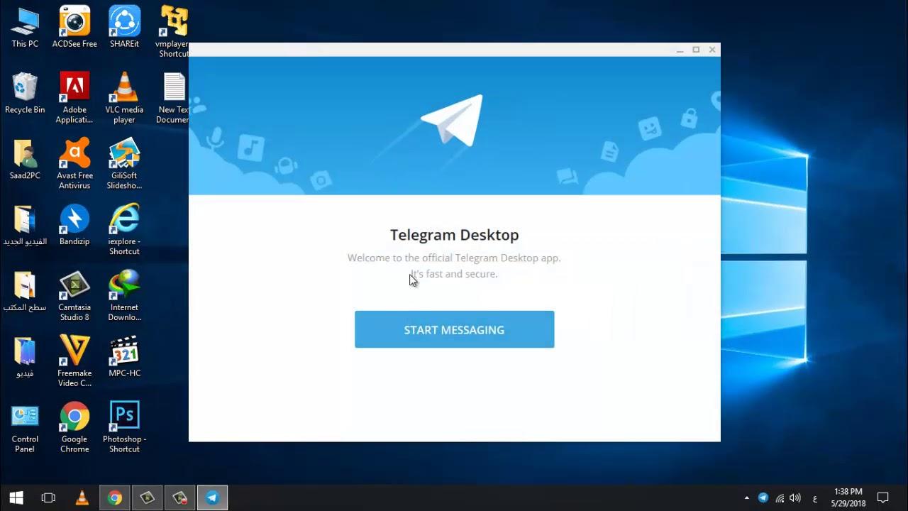 تحميل تليجرام على اللاب توب