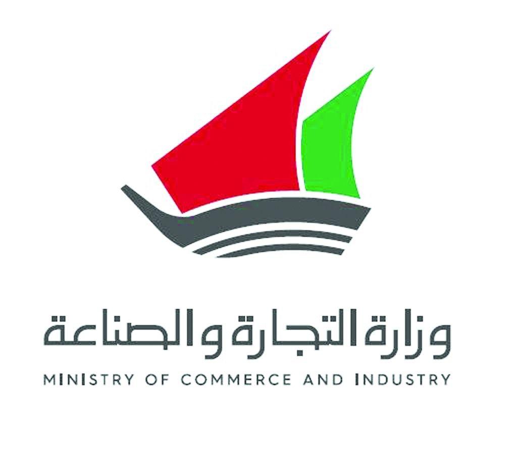 حجز موعد الجمعيات بالكويت