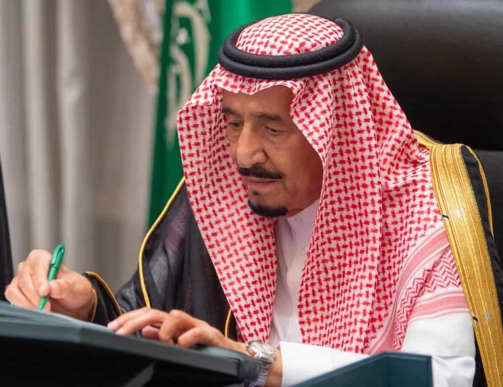 نموذج طلب مساعدة مالية لبناء منزل في السعودية وصيغة الخطاب