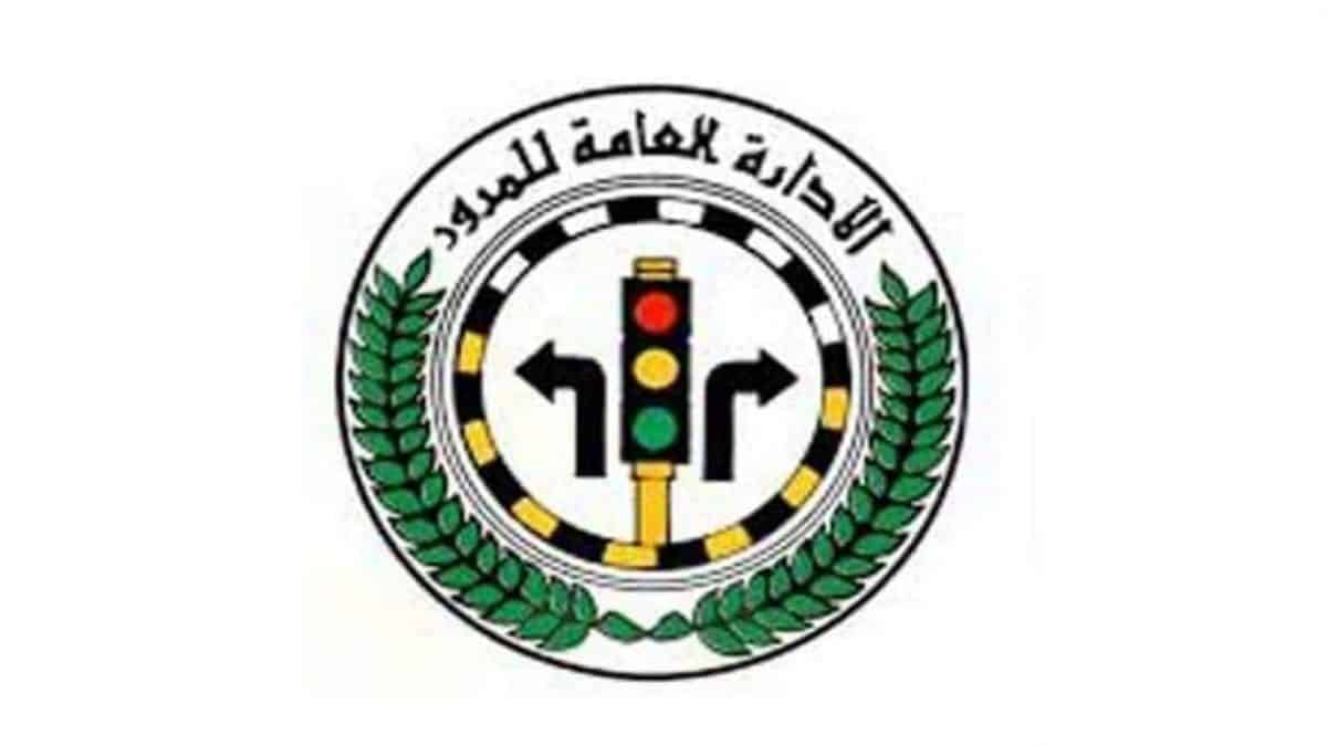 قانون المرور الجديد بالكويت 2021