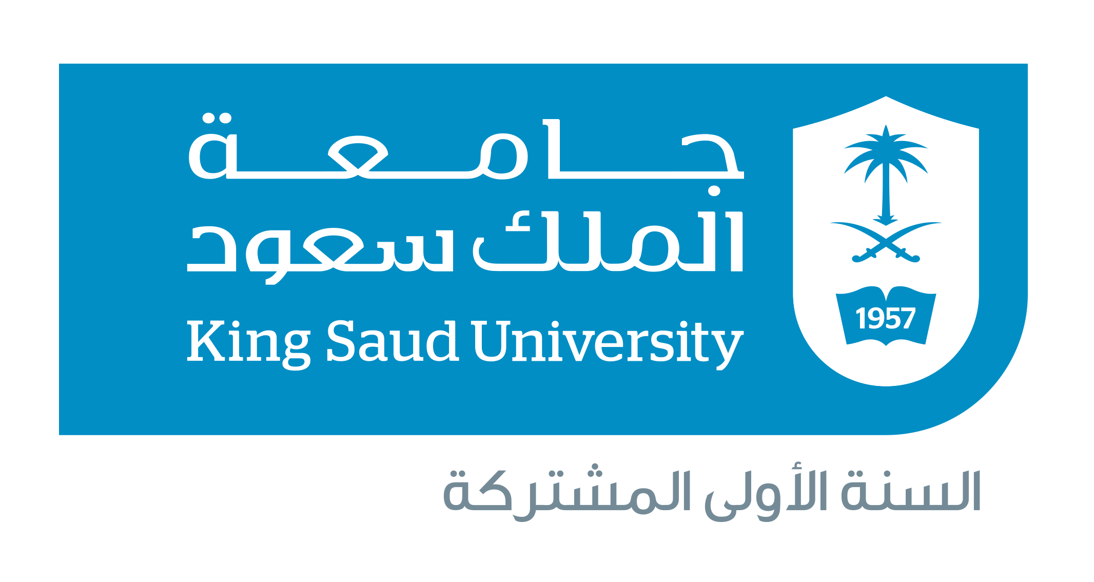 نسبة القبول في جامعة الملك سعود 1442