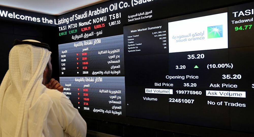 أوقات العمل في سوق التداول السعودية 2021
