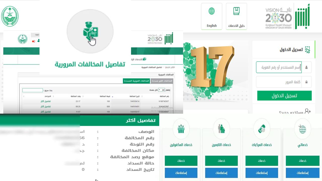 التسجيل في منصة أبشر للأفراد 2021