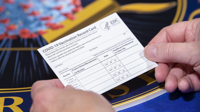 تحميل شهادة التلقيح ضد كورونا 2021