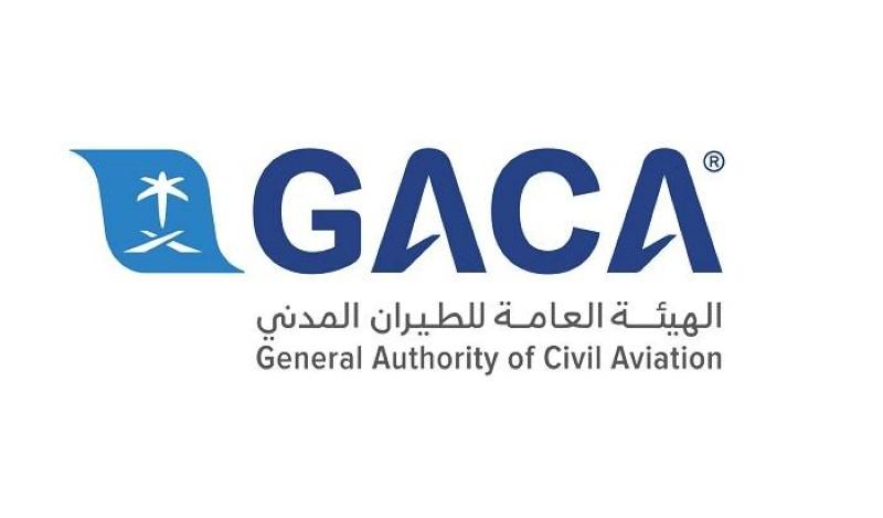 خطوات التسجيل في كلية الطيران المدني 1443