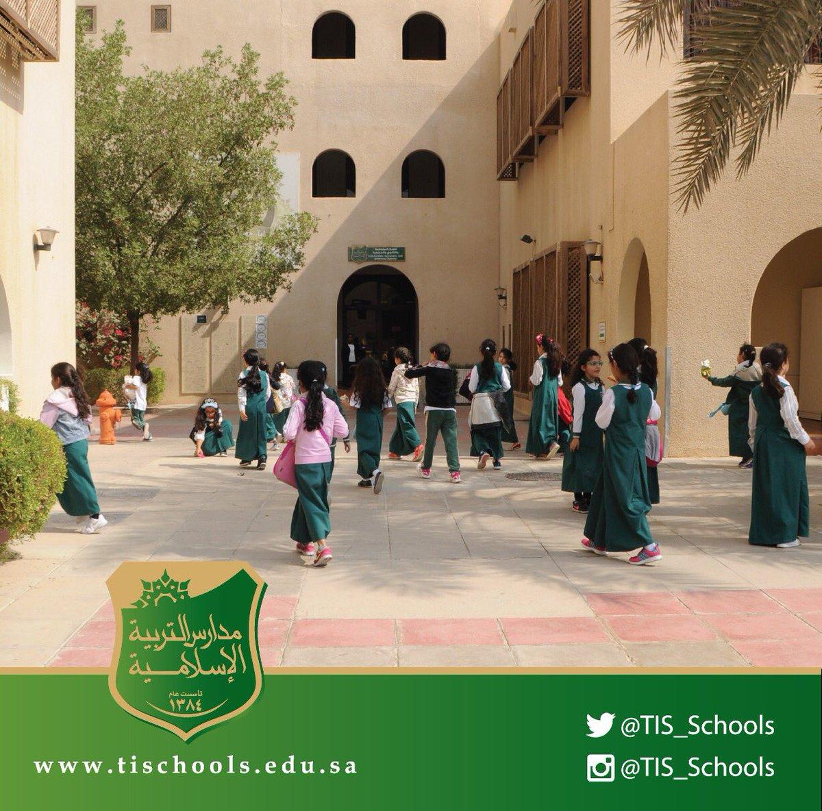 رسوم مدارس التربية الإسلامية بالسعودية