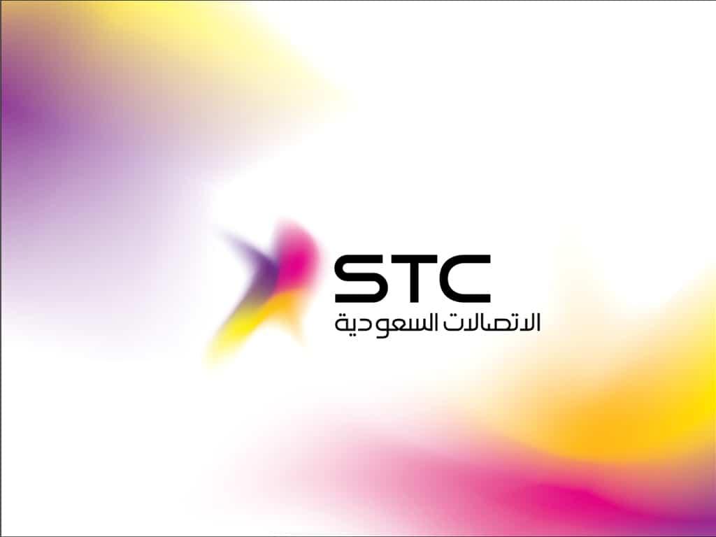 رمز stc pay الترويجي