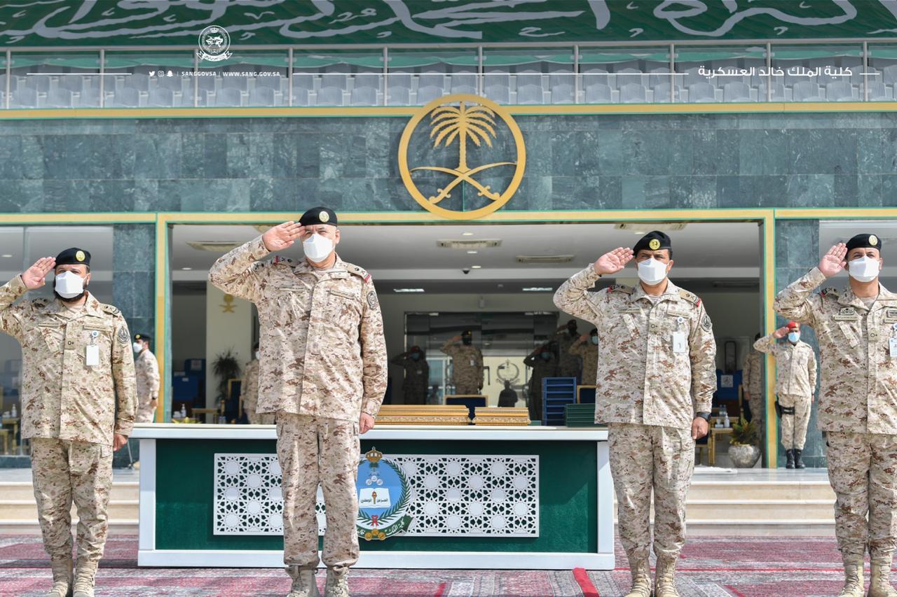 سلم رواتب كلية الملك خالد العسكرية