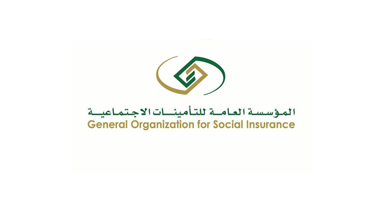 شروط خضوع العاملين لمظلة التأمين الخليجية
