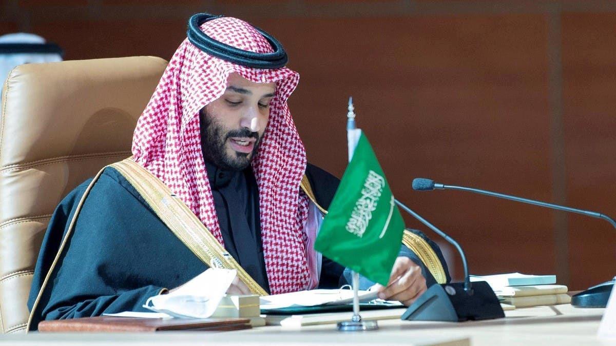 شروط سفر السعوديين إلى قطر 2021