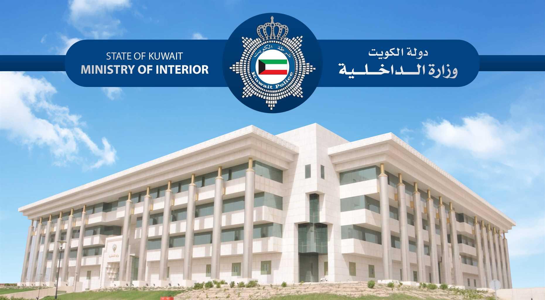 قانون المرور الكويتي 2021 الجديد