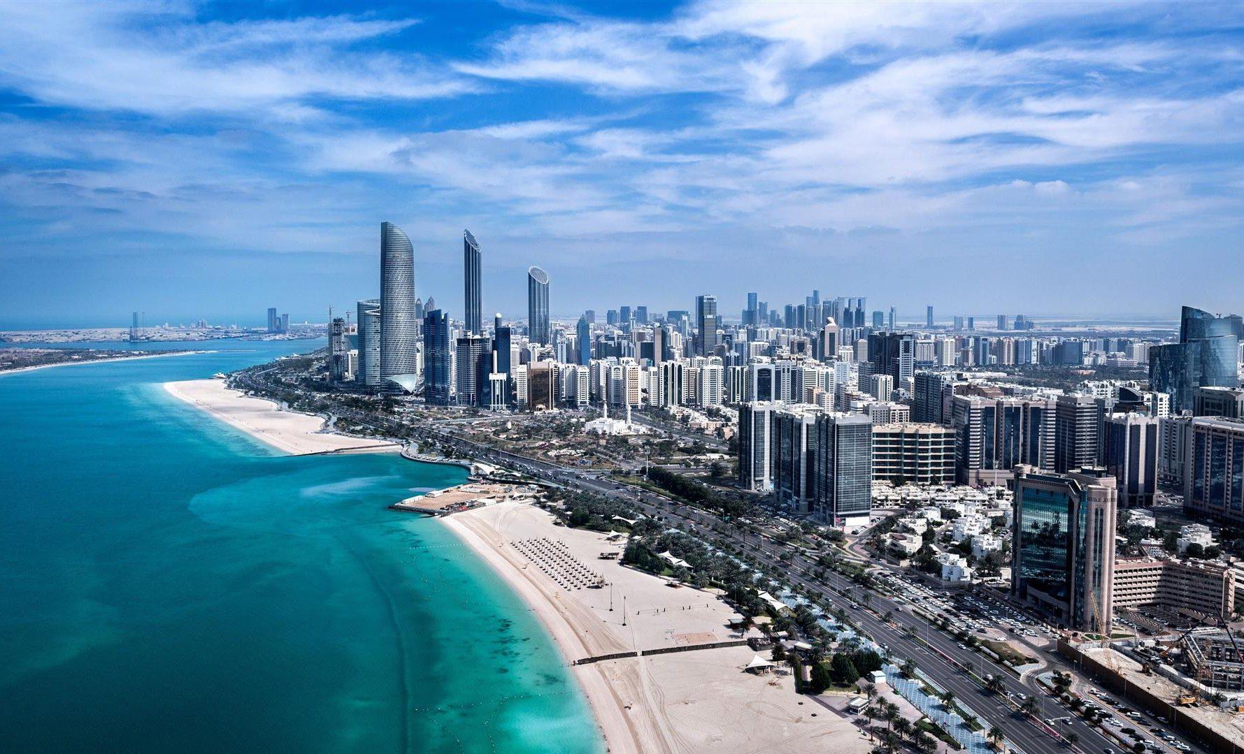 ما هي عاصمة الإمارات؟