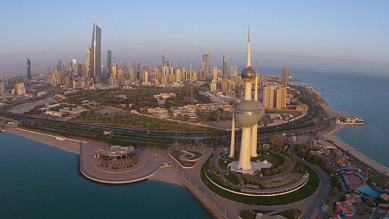 ما هي عاصمة الكويت؟