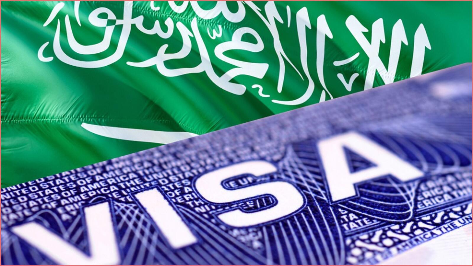 متى يسمح بإلغاء تأمين الزائر بالسعودية