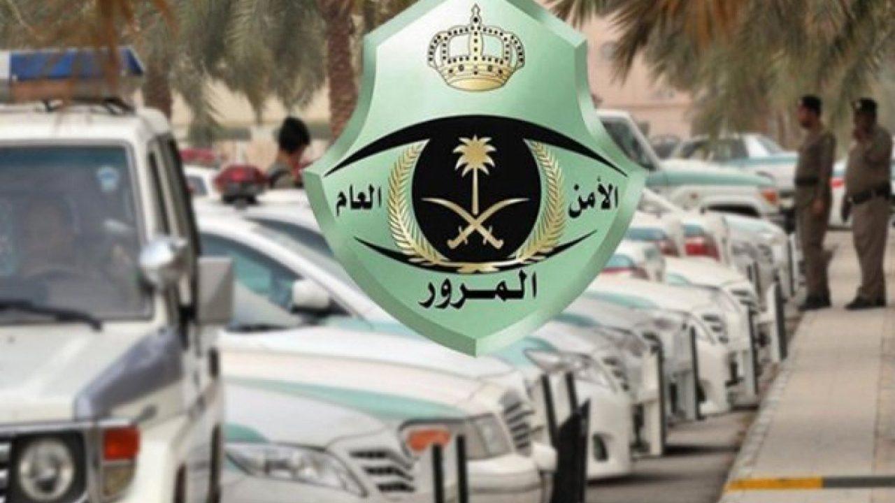 مراكز الفحص الطبي للمرور المعتمدة في الرياض