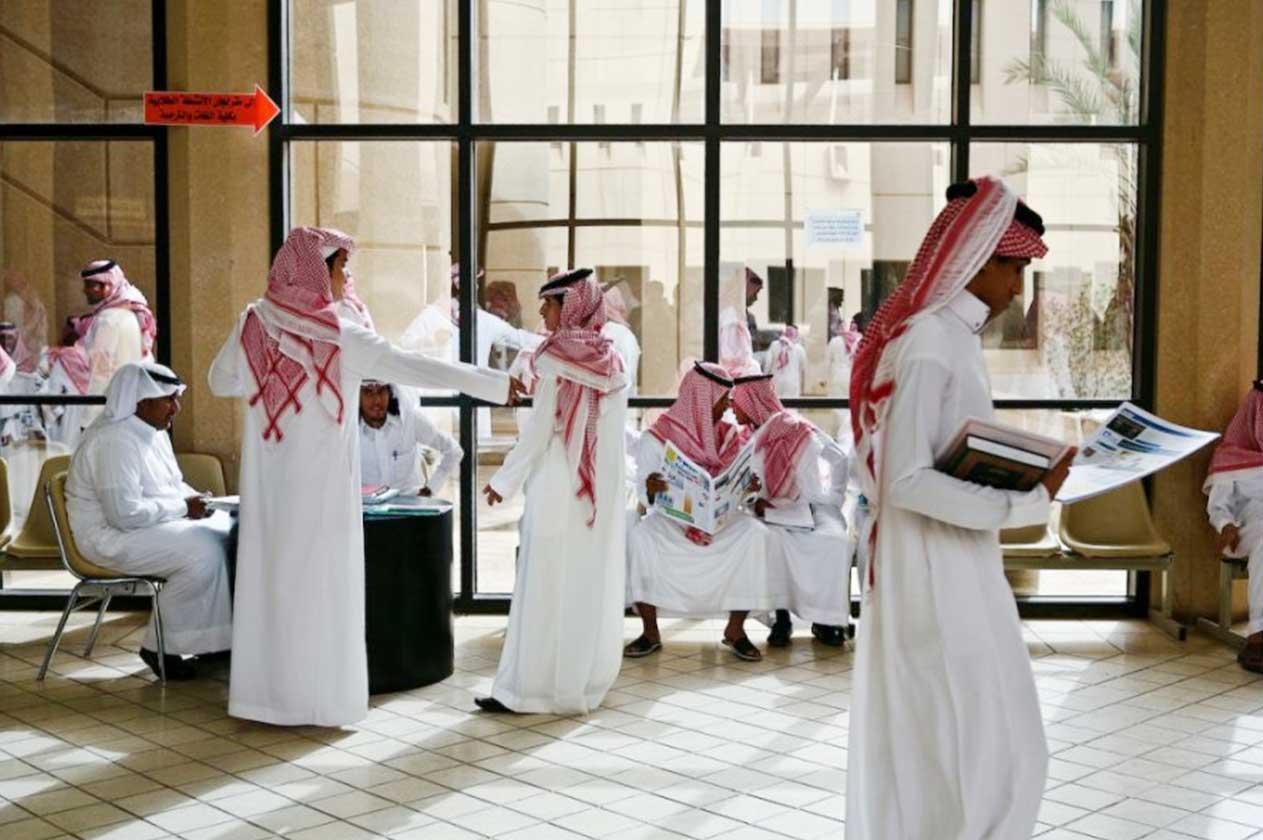 موعد بداية التسجيل في الجامعات السعودية 1443