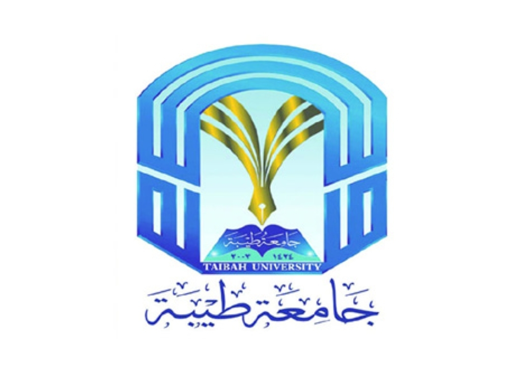 نسبة القبول في جامعة طيبة 1443