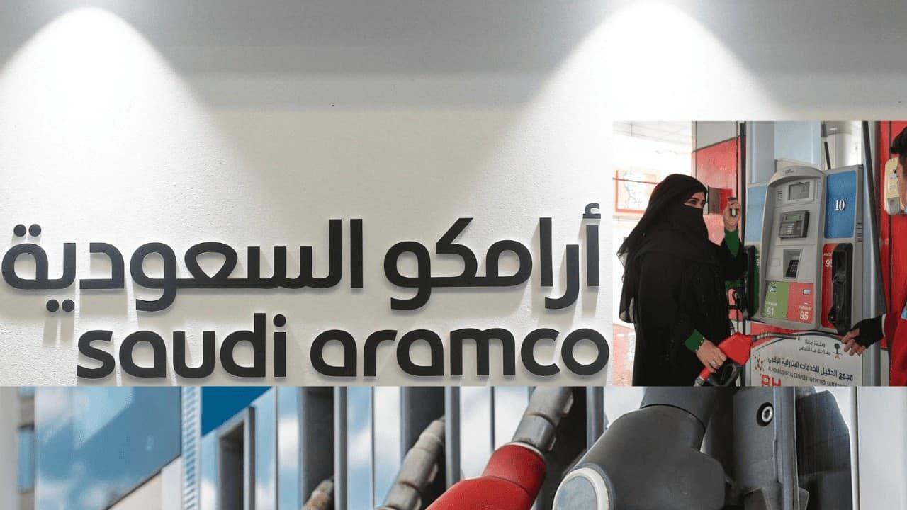 أسعار البنزين الجديدة في السعودية