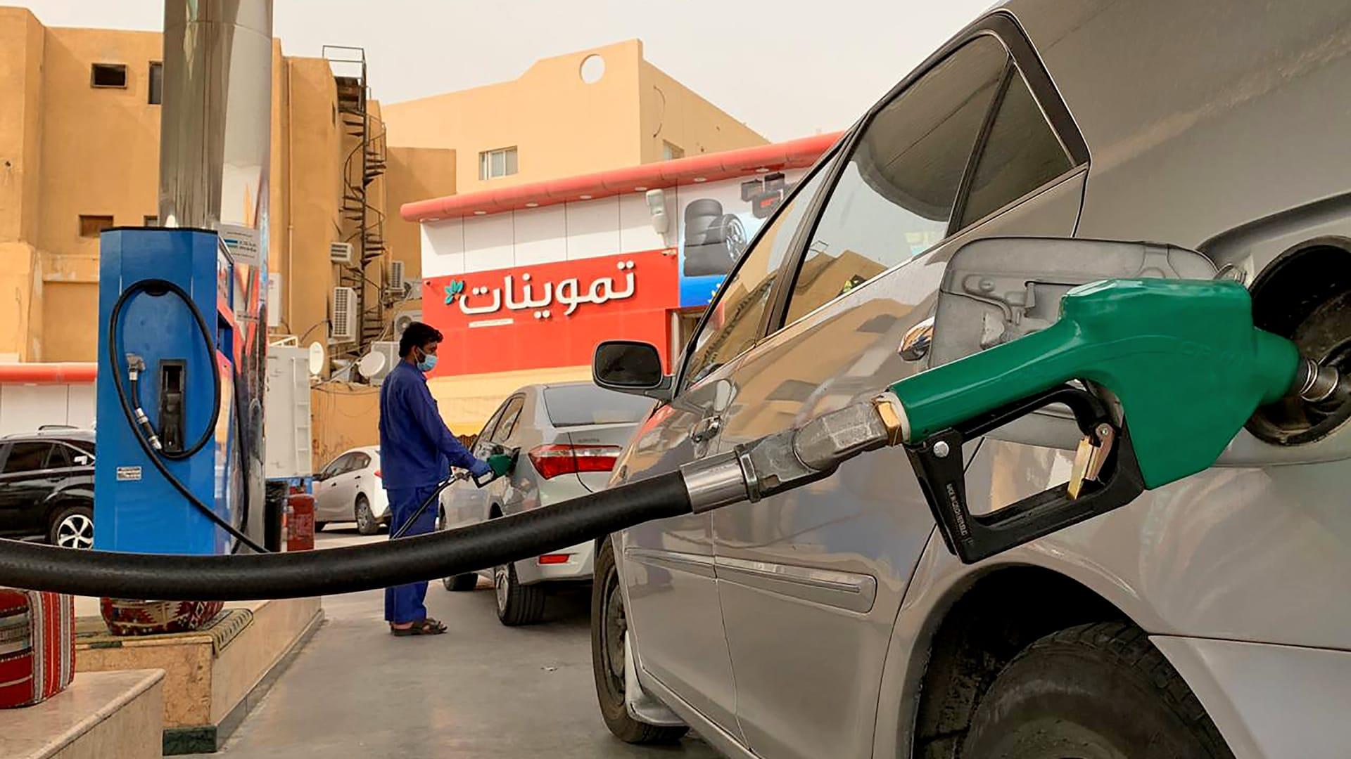 أسعار البنزين الجديدة في السعودية 2021