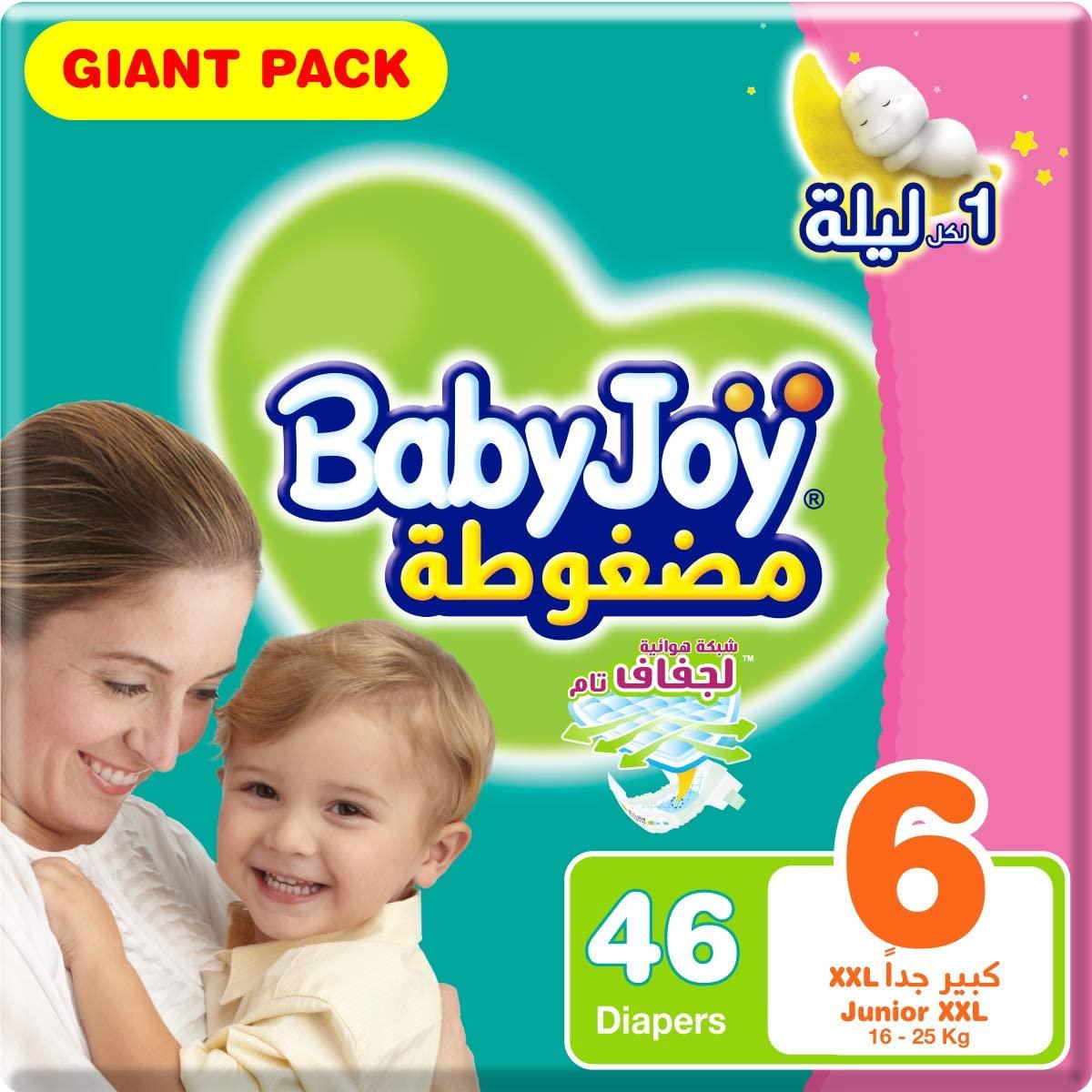 أسعار حفاضات بيبي جوي Babyjoy في السعودية 2021