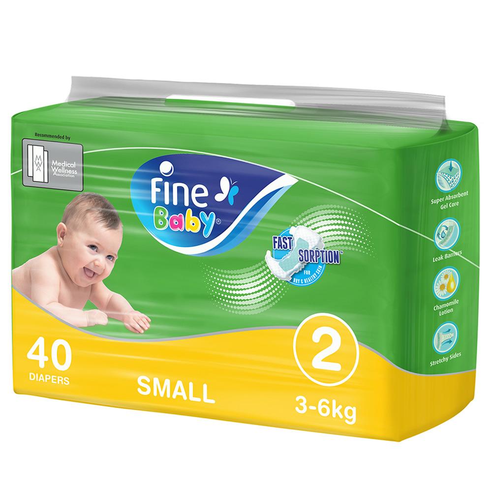 أسعار حفاضات فاين بيبي Fine baby في السعودية 2021