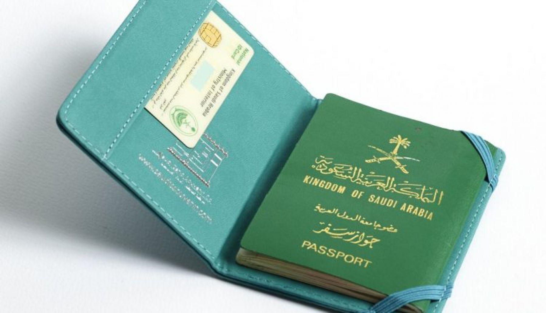 إظهار إشعار التجديد لجواز السفر 1443
