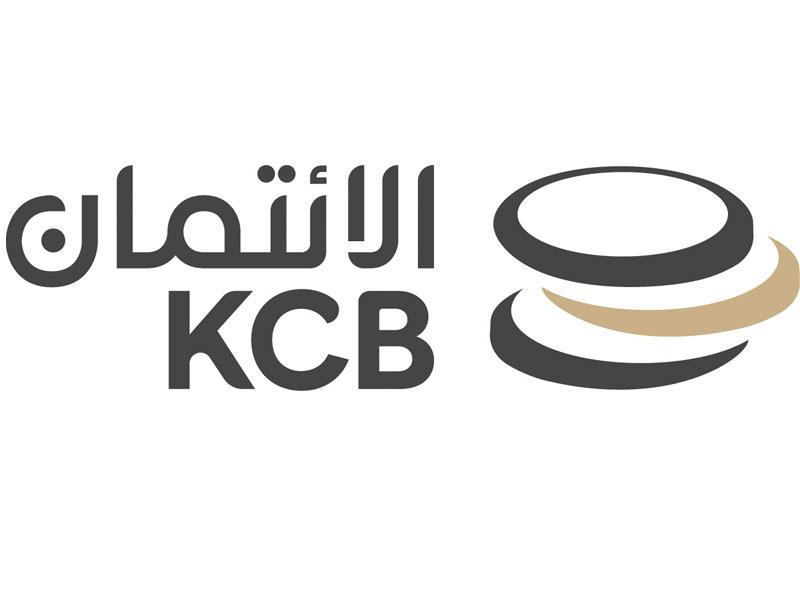 القروض العقارية بنك الائتمان الكويتي
