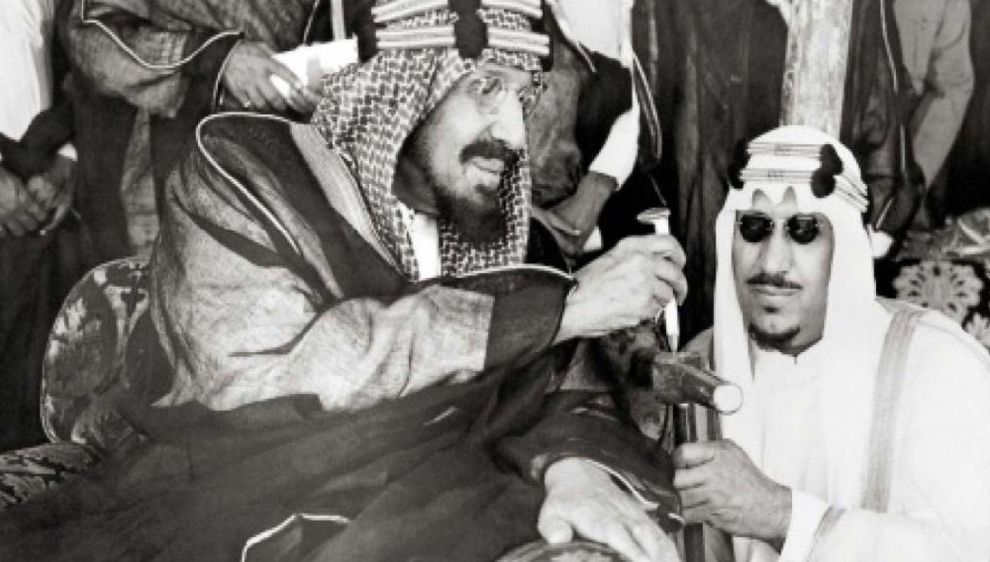 ترتيب أبناء الملك عبد العزيز