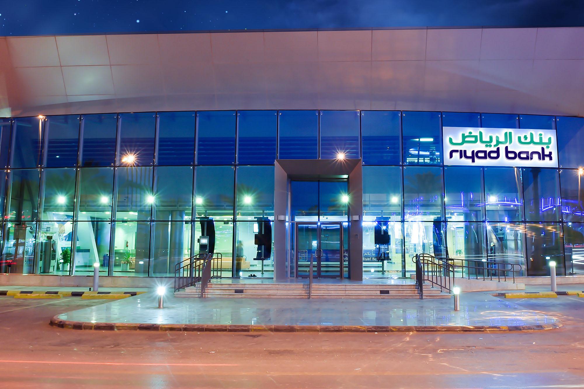 حاسبة التمويل بنك الرياض