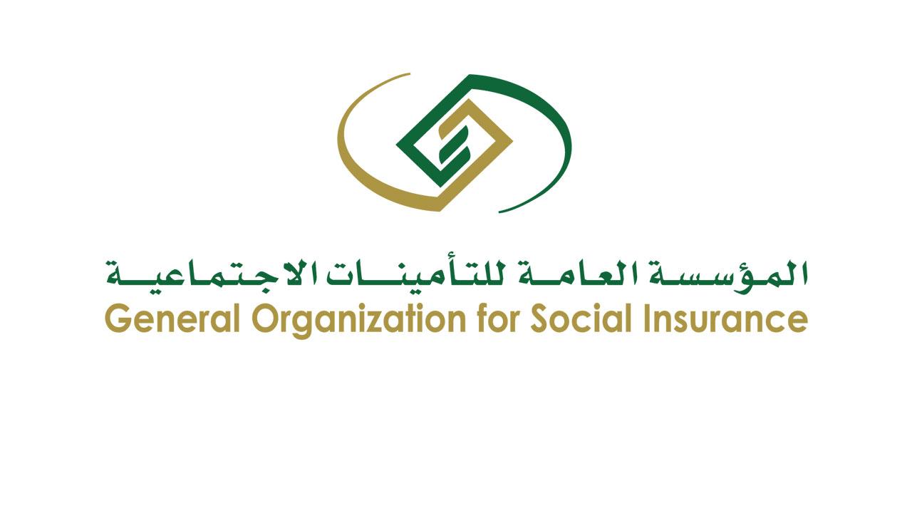 دمج التقاعد والتأمينات 2021