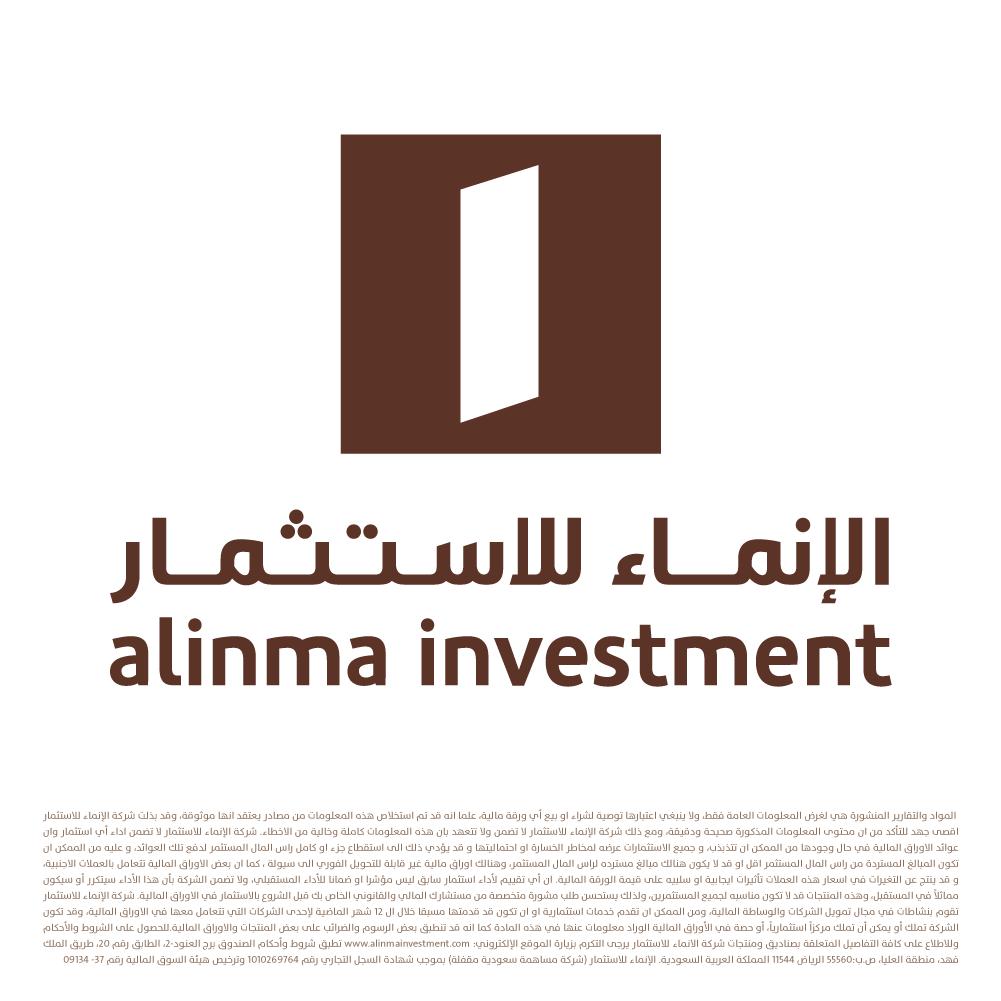 رقم بنك الانماء للاستثمار الموحد 2021
