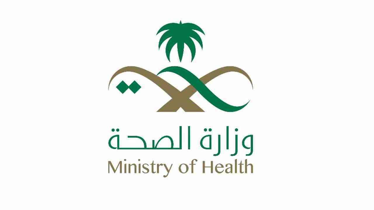 رواتب التمريض في السعودية 2021