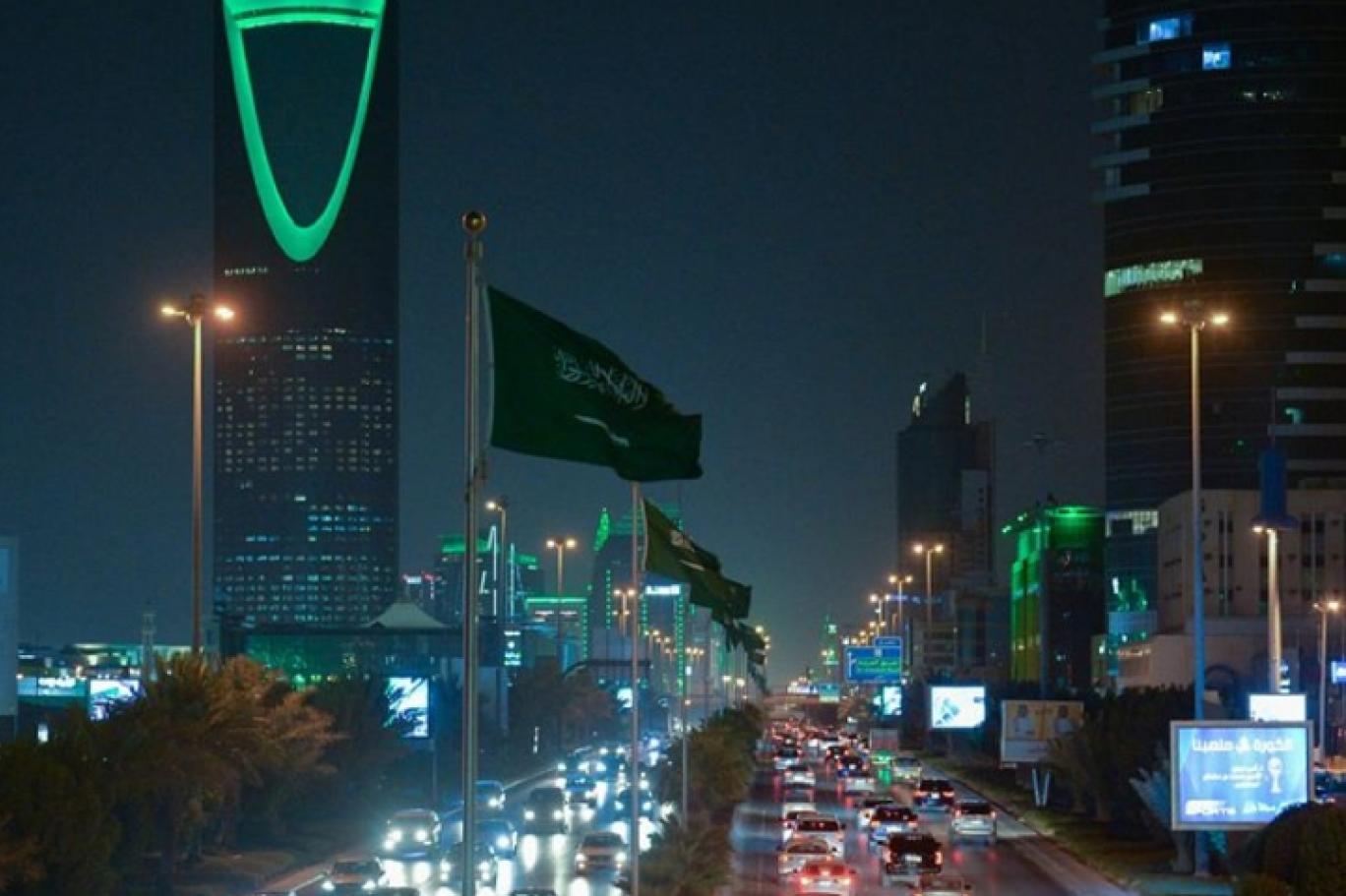 شروط الاستثمار الاجنبي في السعودية 1443